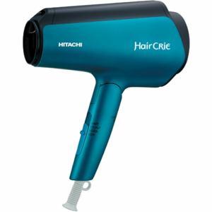 【納期約7~10日】HDNS810-A HITACHI 日立 ナノイオンドライヤー ヘアクリエ プラス+ マットブルー HDNS810A