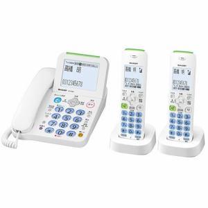 【納期約7~10日】JD-AT82CW SHARP シャープ デジタルコードレス電話機 (子機2台) ホワイト系 JDAT82CW