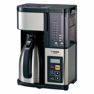 ★★【納期約7~10日】EC-YS100-XB ZOJIRUSHI 象印 コーヒーメーカー 「珈琲通」 ステンレスブラック ECYS100XB