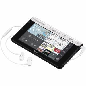 【納期約7~10日】カシオ XDR-S1WE デジタル英会話学習機 エクスワードライズ パールホワイト XDRS1WE