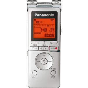 【納期約1ヶ月以上】RR-XS470-S Panasonic パナソニック ICレコーダー シルバー RRXS470S