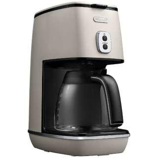 【納期約1~2週間】ICMI011J-W デロンギ ドリップコーヒーメーカー 「ディスティンタコレクション」(6杯分)ピュアホワイト ICMI011JW