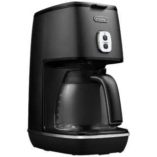【納期約1~2週間】ICMI011J-BK デロンギ ドリップコーヒーメーカー 「ディスティンタコレクション」(6杯分)エレガンスブラック ICMI011JBK
