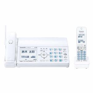 【納期約1ヶ月以上】パナソニック KX-PZ510DL-W デジタルコードレス普通紙ファクス(子機1台付き) ホワイト KXPZ510DL-W