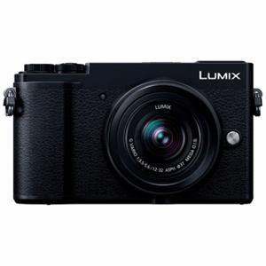【納期約2週間】【お一人様1台限り】【代引き不可】DC-GX7MK3K-K Panasonic パナソニック デジタル一眼カメラ「LUMIX GX7 MarkIII」標準ズームレンズキット ブラック DCGX7MK3KK