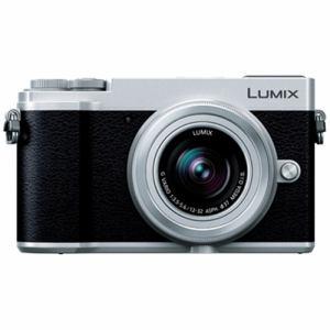 【納期約2週間】【代引き不可】DC-GX7MK3K-S Panasonic パナソニック デジタル一眼カメラ「LUMIX GX7 MarkIII」標準ズームレンズキット シルバー DCGX7MK3KS