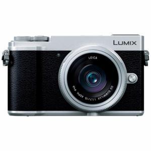 【納期約2週間】【お一人様1台限り】【代引き不可】DC-GX7MK3L-S Panasonic パナソニック デジタル一眼カメラ「LUMIX GX7 MarkIII」単焦点ライカDGレンズキット シルバー DCGX7MK3LS