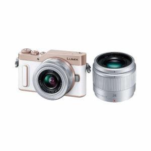 【納期約2週間】【お一人様1台限り】【代引き不可】DC-GF10W-W Panasonic パナソニック デジタル一眼カメラ LUMIX DC-GF10 ダブルレンズキット ホワイト DCGF10WW