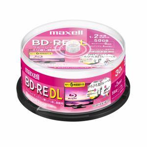 マクセル BEV50WPE.30SP 録画用BDRE 50GB ホワイトプリンタブル BEV50WPE30SP