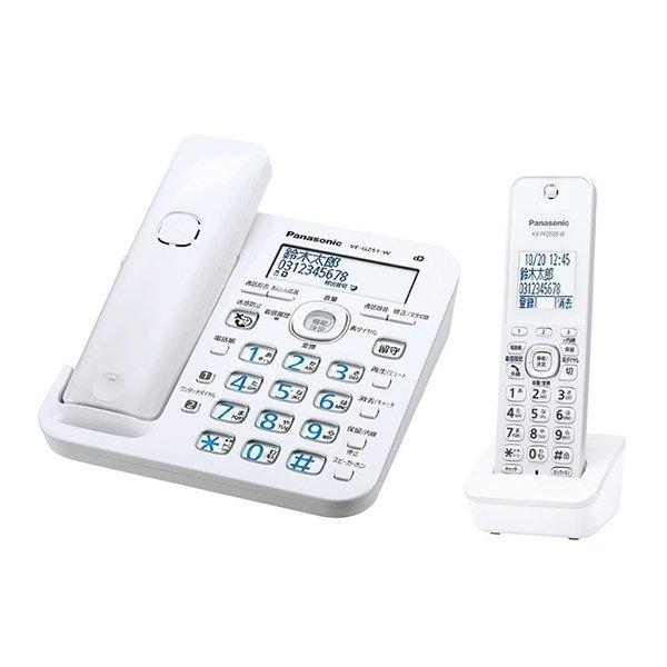 【納期約1ヶ月以上】★★Panasonic パナソニック VE-GZ51DL-W デジタルコードレス電話機(子機1台付き) ホワイト VEGZ51DLW