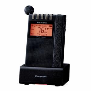 【納期約3週間】Panasonic パナソニック RF-ND380RK-K ワイドFM/AM 2バンドラジオ RFND380RK K