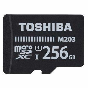 ★★【納期約1~2週間】TOSHIBA 東芝 MU-J256GX 256GB・UHS Speed Class1(Class10)対応 microSDXCカード(SDXC変換アダプタ付) MUJ256GX