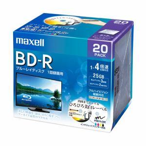 納期約1~2週間 マクセル Maxell BRV25WPE20S 録画用BD-R うす型5mmケース 20枚 アウトレットセール 特集 ひろびろ美白レーベルディスク 在庫限り 25GB 1-4倍