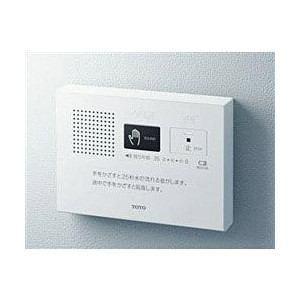 【納期約1~2週間】TOTO トイレ用擬音装置 「音姫(乾電池タイプ)」 YES400DR YES400DR