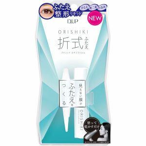 ★★【納期約1~2週間】D-UP オリシキ アイリッドスキンフィルム