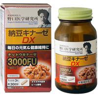 注目ブランド 納期約1~2週間 野口医学研究所 通常便なら送料無料 納豆キナーゼDX 90粒