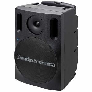 ★★【納期約1~2週間】audio-technica オーディオテクニカ ATW-SP1920 デジタルワイヤレスアンプシステム ATWSP1920