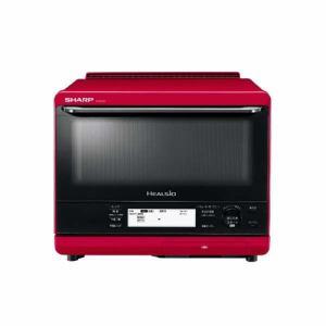 【納期約7~10日】【代引き不可】SHARP シャープ AX-XS500-R スチームオーブンレンジ HEALSIO レッド 30L AXXS500R