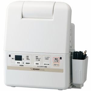 【納期約7~10日】RF-EA20-WA ZOJIRUSHI 象印 ふとん乾燥機 ホワイト RFEA20WA