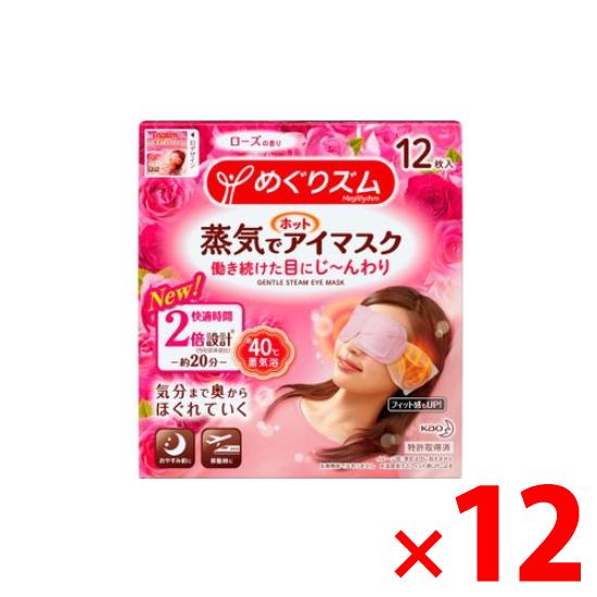 【納期約1~2週間】花王 めぐりズム蒸気でホットアイマスク ローズ 12枚 ×12個セット (4901301348098)
