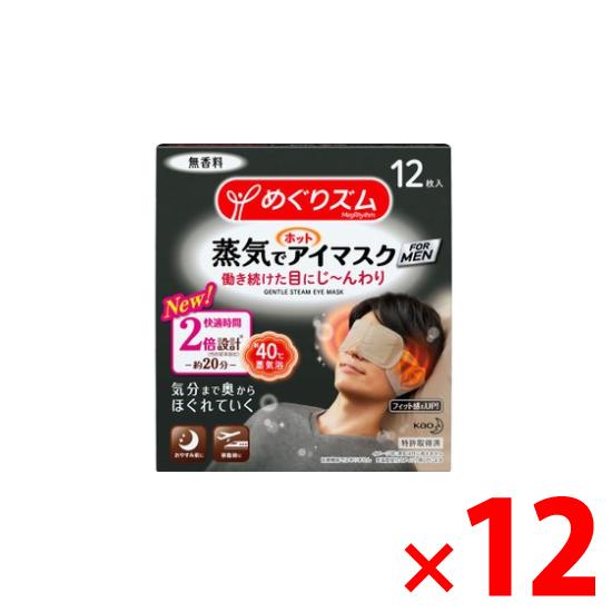【納期約1~2週間】花王 めぐりズム蒸気でホットアイマスク メン 12枚 ×12個セット (4901301348173)