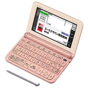 ◆【在庫限り翌営業日発送OK A-5】CASIO カシオ XD-Z3800PK 電子辞書 エクスワード ピンク XDZ3800PK