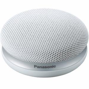【納期約2週間】Panasonic パナソニック SC-MC30-W ポータブルワイヤレススピーカーシステム ホワイト SCMC30 W