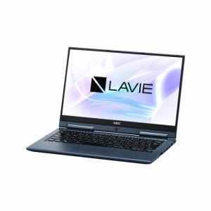 【納期約1~2週間】NEC PC-HZ750LAL ノートパソコン LAVIE Hybrid ZERO  インディゴブルー PCHZ750LAL