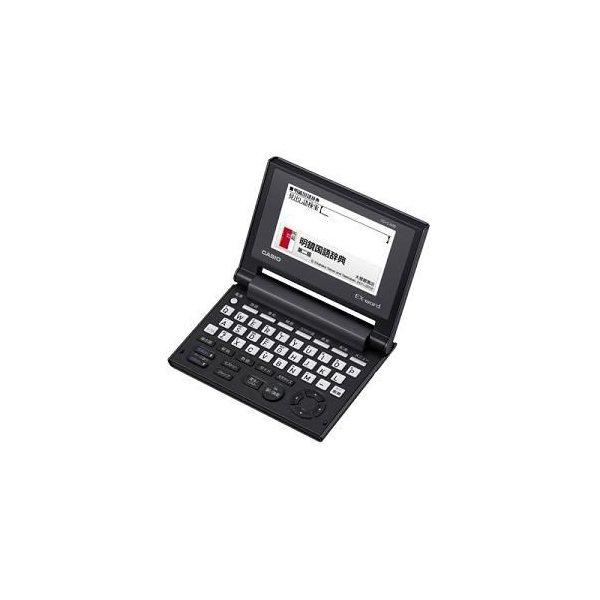 【納期約7~10日】【お一人様1台限り】XD-C100E 「EX-word エクスワード」コンパクト電子辞書[CASIO カシオ]XDC100E