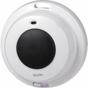 買収 納期約1~2週間 ELPA エルパ ワイヤレスチャイム防水押しボタン EWSP32 EWS-P32 25%OFF