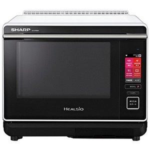 【納期約2週間】【代引き不可】SHARP シャープ AX-XW600-W スチームオーブンレンジ 30L ホワイト系 ウォーターオーブン ヘルシオ AXXW600W