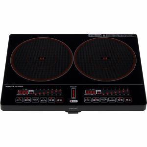 【納期約7~10日】山善 ヤマゼン YEK-1456G 2口IH調理器 ブラック YEK1456GB