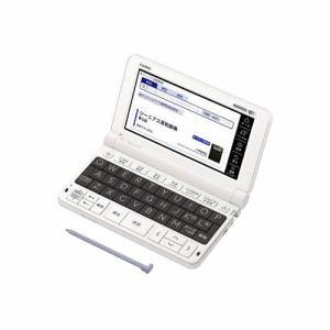 【納期約3週間】【お一人様1台限り】XD-SX4200 カシオ CASIO 電子辞書「エクスワード(EX-word)」 (高校生(ベーシック)モデル 60コンテンツ収録) ホワイト XDSX4200