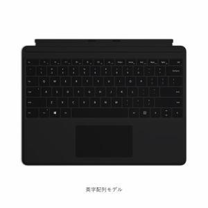 納期約3週間 QJW-00021 マイクロソフト Surface 特価品コーナー☆ Pro ブラック キーボード 英語配列 QJW00021 X 毎日激安特売で 営業中です