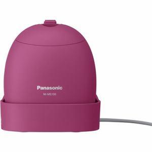 【納期約1~2週間】Panasonic パナソニック NI-MS100-VP 衣類スチーマー モバイル 国内・海外両用 ビビッドピンク NIMS100 VP