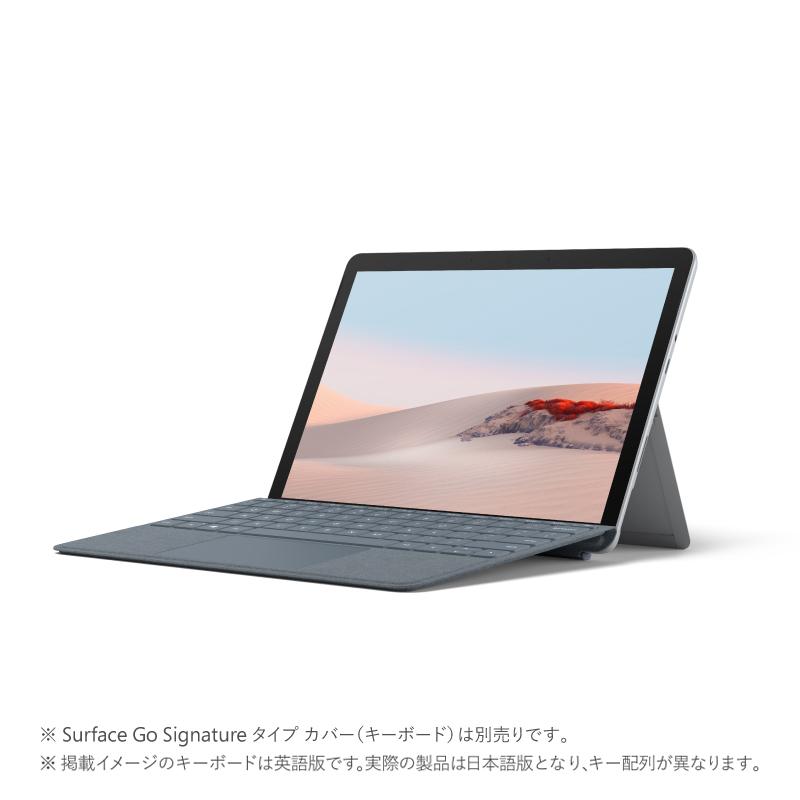 【納期約3週間】【お一人様1台限り】Microsoft マイクロソフト STV-00012 ノートパソコン Surface Go 2 P/4GB/64GB プラチナ プラチナ STV00012