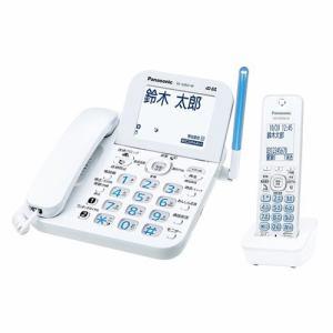 【納期約3週間】パナソニック VE-GZ62DL-W デジタルコードレス電話機 (子機1台)ホワイト VEGZ62DL-W 1