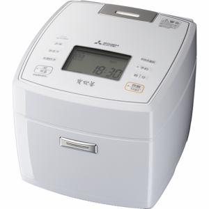 【納期約7~10日】MITSUBISHI 三菱電機 NJ-VVB18-W IHジャー炊飯器 1升炊き 備長炭 炭炊釜(5層厚釜) ハードコート80 七重全面加熱 月白 NJVVB18