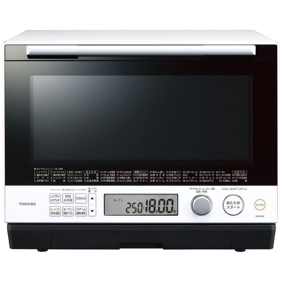 【納期約2週間】TOSHIBA 東芝 ER-VD100-W スチームオーブンレンジ 30L グランホワイト 過熱水蒸気オーブンレンジ 石窯ドーム ERVD100W