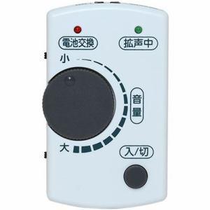 納期約7~10日 ミヨシ DSP-AM01 DSPAM01 受話音量増幅アダプタ 40dB 全国どこでも送料無料 超安い