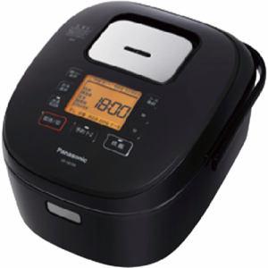 【納期約3週間】Panasonic パナソニック SR-HB100-K IH炊飯器 ダイヤモンド銅釜 5.5合炊き ブラック SRHB100