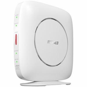 納期約2週間 BUFFALO バッファロー WSR-3200AX4S-WH Wi-Fiルーター 親機 2401+800Mbps AirStation ホワイト キャンペーンもお見逃しなく 11ax Wi-Fi 新作アイテム毎日更新 6 WSR3200AX4SWH