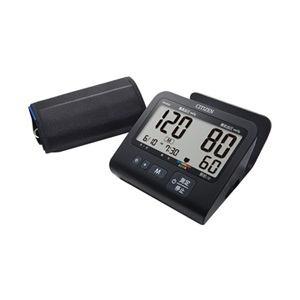 【納期約7~10日】CHU502 シチズンシステムズ 上腕式血圧計