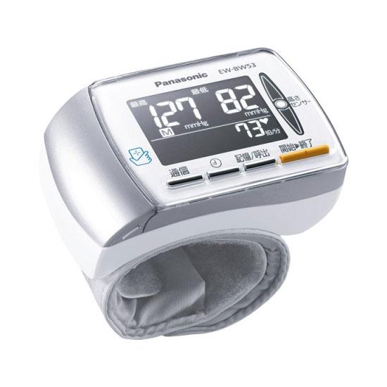 【納期約3週間】EW-BW53-W ホワイト[Panasonic パナソニック]手くび血圧計