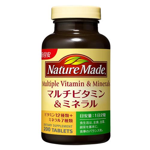 納期約7~10日 大塚製薬 ネイチャーメイドマルチビタミン 高品質新品 200粒 ミネラル 新作送料無料