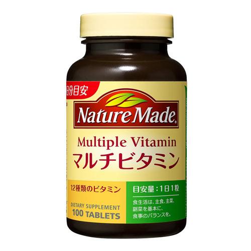 購入 納期約7~10日 大塚製薬 高級 100粒 ネイチャーメイドマルチビタミン