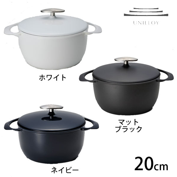 UNILLOY (Unilog) cast iron enameled pot ever, the first light of 2 mm thick casserole 20 cm Navy / white / matte black