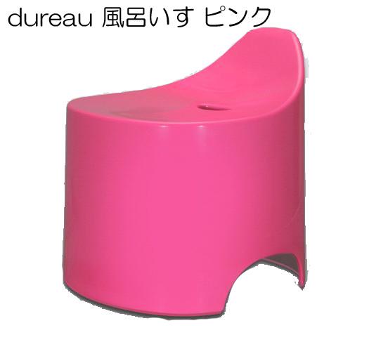Surprising Bath Chair Bus Stool N Pink Chair Dr P Frankydiablos Diy Chair Ideas Frankydiabloscom