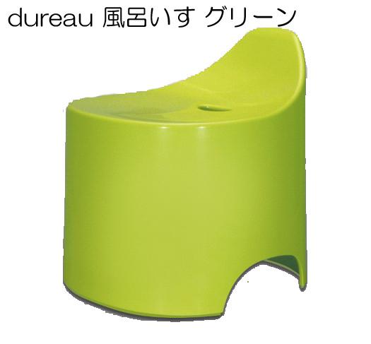 Terrific Bath Chair Bus Stool N Green Chair Dr Gr Frankydiablos Diy Chair Ideas Frankydiabloscom