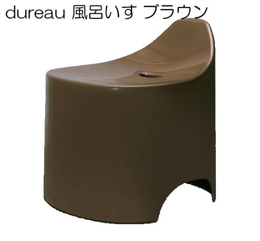 Terrific Bath Chair Bus Stool N Brown Chair Dr Br Frankydiablos Diy Chair Ideas Frankydiabloscom